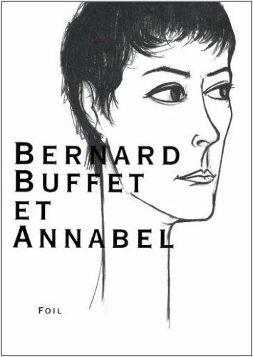 ビュフェとアナベルの詳細を見る