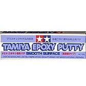 TAMIYA エポキシ造形パテ 高密度タイプ