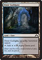 Magic: the Gathering - Dimir Guildgate (241) - Gatecrash