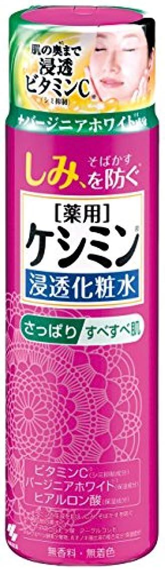 ボーカル近代化する透明にケシミン浸透化粧水 さっぱりすべすべ シミを防ぐ 160ml 【医薬部外品】
