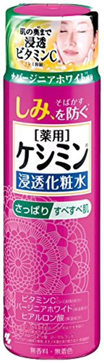 奇跡的な煙鋭くケシミン浸透化粧水 さっぱりすべすべ シミを防ぐ 160ml 【医薬部外品】