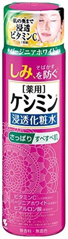国籍ご注意経度ケシミン浸透化粧水 さっぱりすべすべ シミを防ぐ 160ml 【医薬部外品】