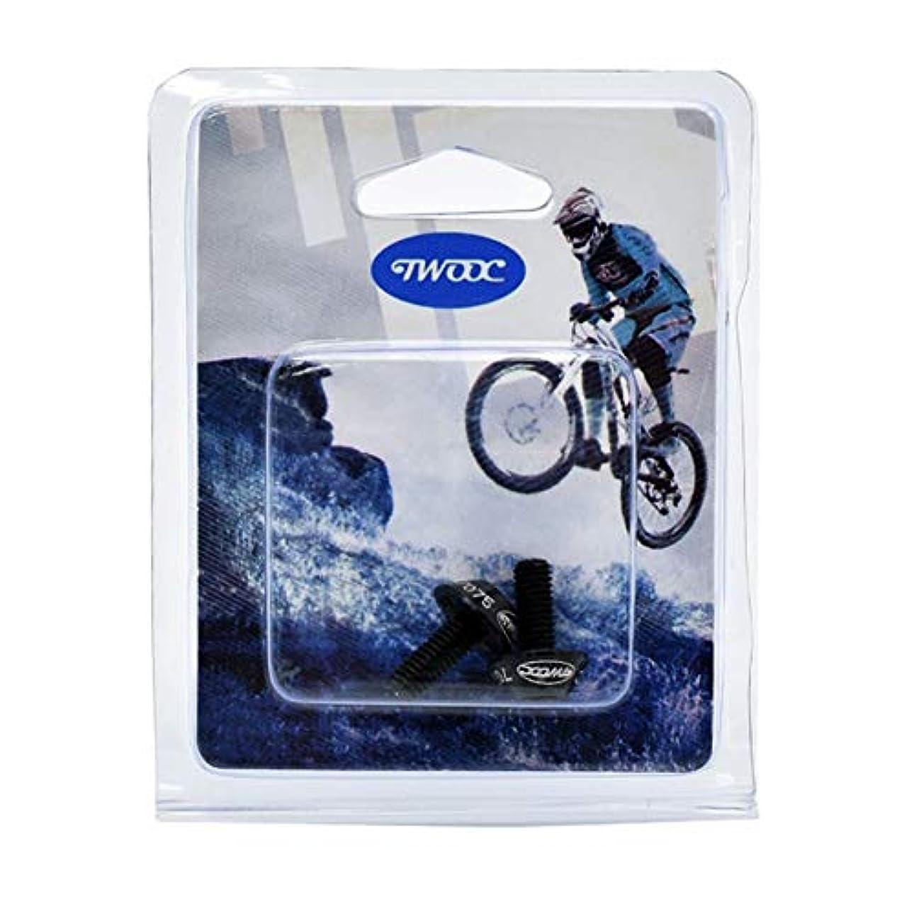 転送境界量でTWOOC 2PCS自転車の水ボトルケージボルトCNCアルミ合金M5は* 12ミリメートルネジ