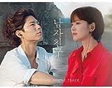 [CD]ボーイフレンド OST