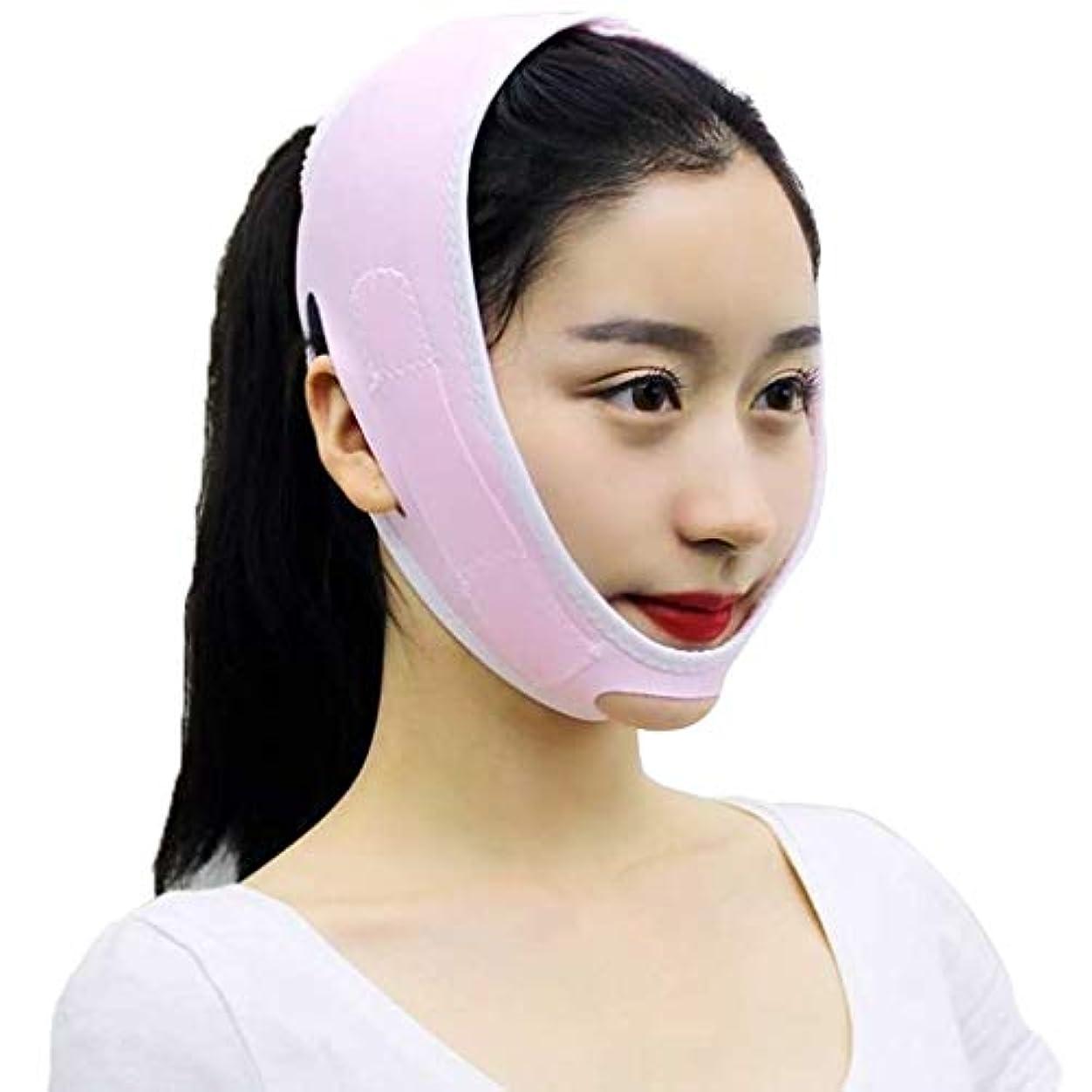 感覚学生水っぽいCHSY アンチリンクル薄い二重あごVフェイスアーティファクト睡眠美容ビームフェイスベルトを持ち上げる薄い顔ベルト、薄い顔包帯 薄い顔の包帯 (Color : Pink)