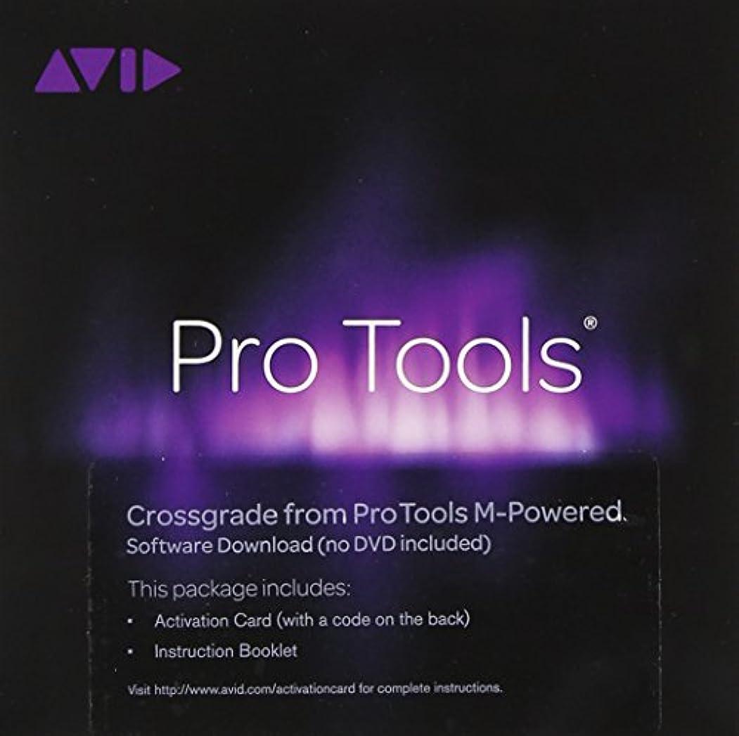 器用共産主義アドバイスAVID Pro Tools M-Powered Crossgrade Activation Card (ProTools M-Poweredからのクロスグレード版)