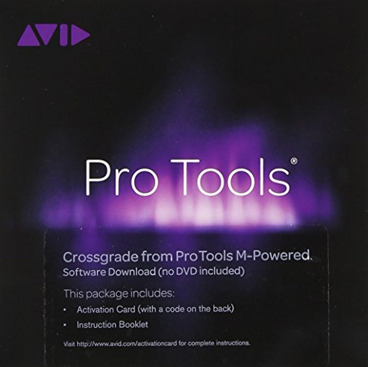 推進、動かす麦芽代表してAVID Pro Tools M-Powered Crossgrade Activation Card (ProTools M-Poweredからのクロスグレード版)