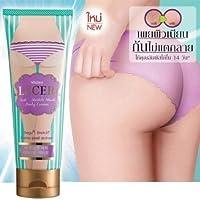 Mistine Lecer Cream Bikini Armpit Elbow Anti Stretch Mark Body Active Whitening 100G