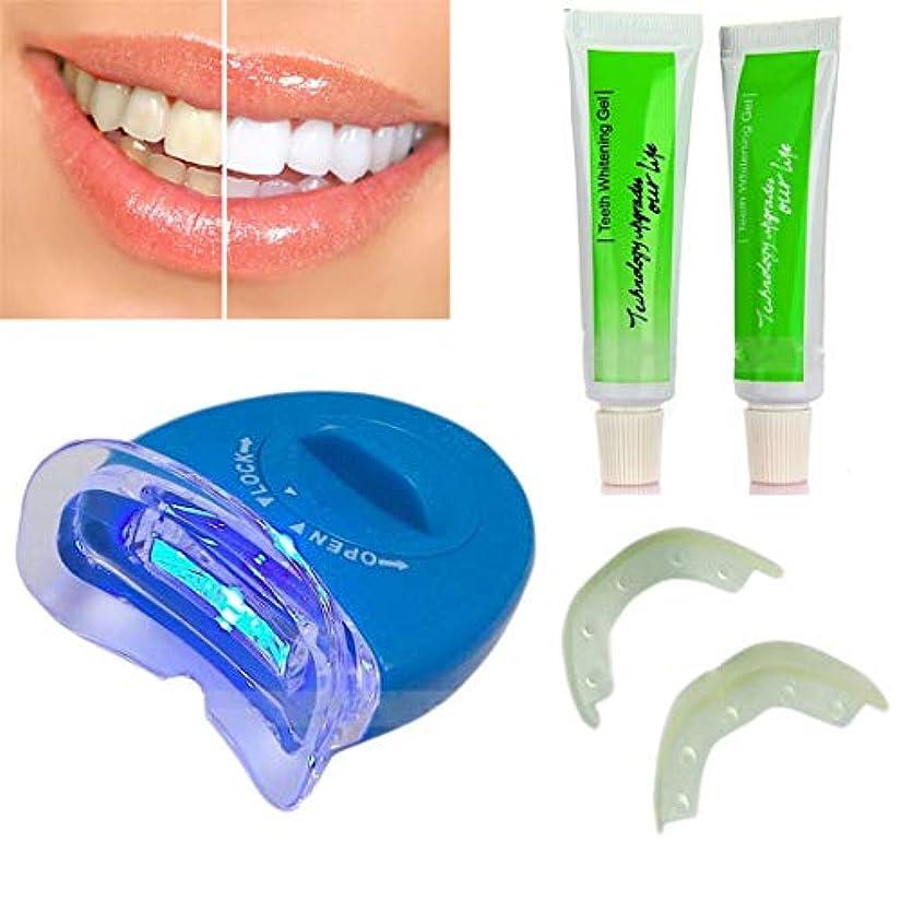 ホーム円形技術歯ホワイトニング器 歯美白器 美歯器 ホワイトニング ホワイトナー ケア 歯を白くする 口腔ゲルキット 歯ジェル 美白ゲル ライト付き 口腔洗浄ツール 歯科クリーナー
