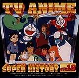 テレビアニメ スーパーヒストリー 19「くじらのホセフィーナ」〜「大恐竜時代」