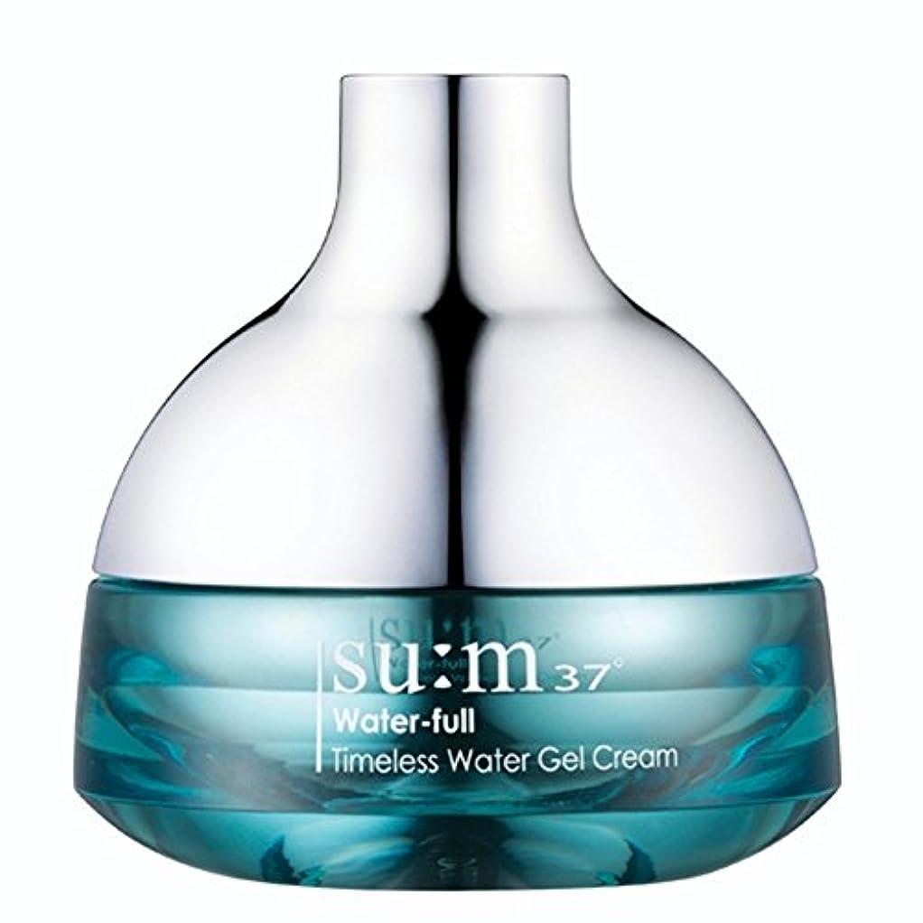 氷チャームマリンsu:m37/スム37° スム37 ウォーターフルタイムレスウォータージェルクリーム50ml (sum 37ºWater-full Timeless Water Gel Cream 50ml + Special Gift...