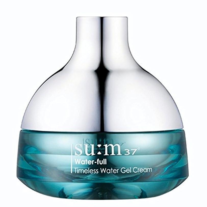 頑丈暗唱する物語su:m37/スム37° スム37 ウォーターフルタイムレスウォータージェルクリーム50ml (sum 37ºWater-full Timeless Water Gel Cream 50ml + Special Gift...
