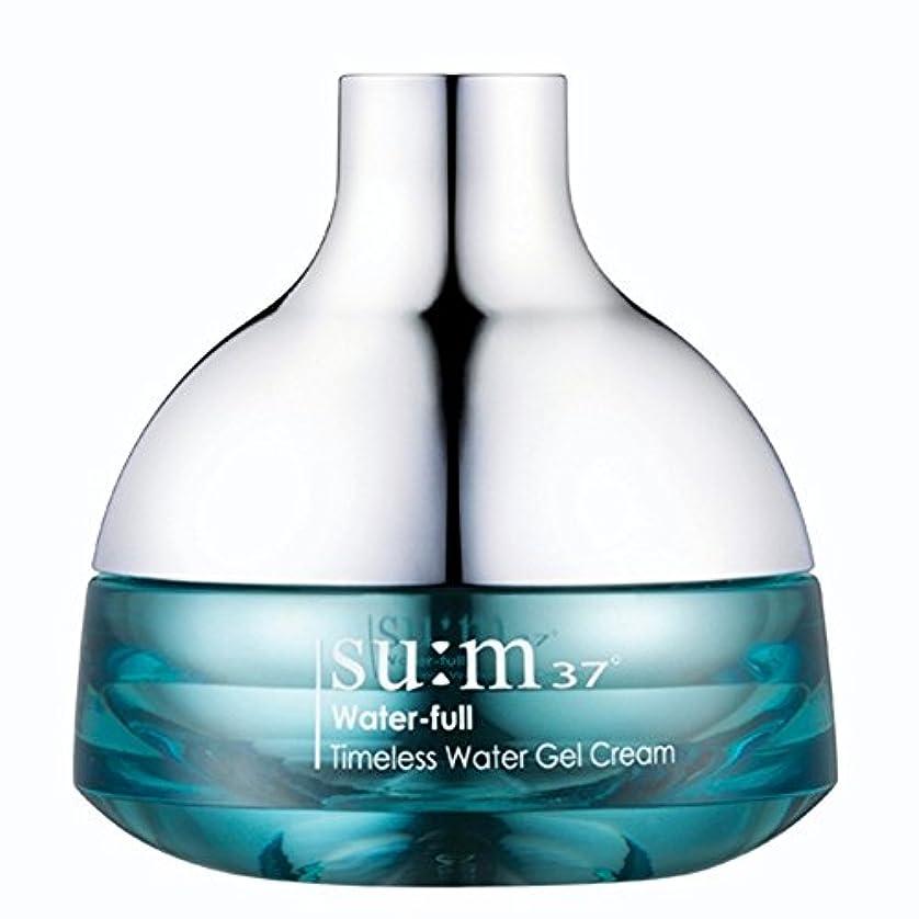 間違い混乱シンボルsu:m37/スム37° スム37 ウォーターフルタイムレスウォータージェルクリーム50ml (sum 37ºWater-full Timeless Water Gel Cream 50ml + Special Gift...