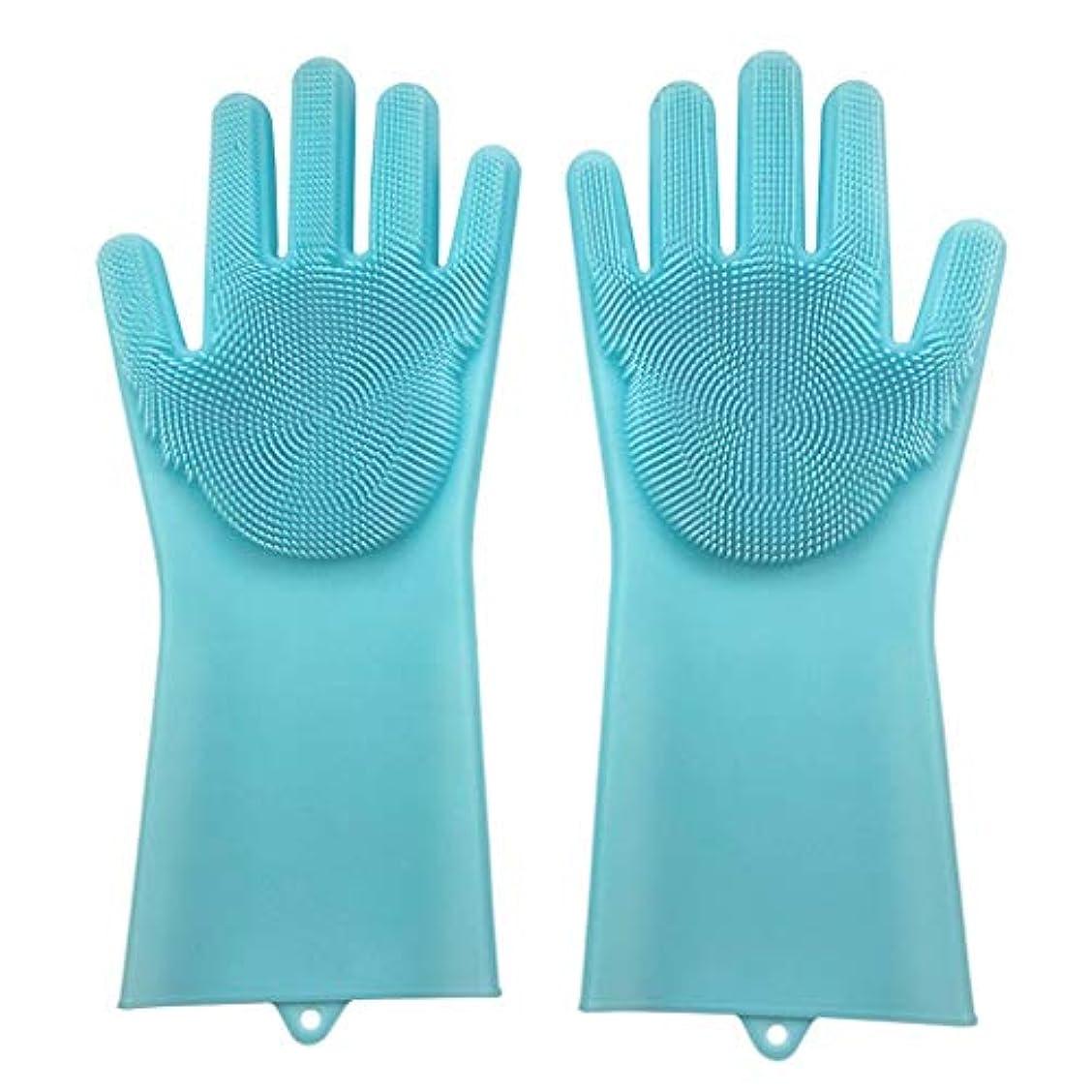 いわゆる落胆させるスラダムLIUXIN シリコーン食器洗い用手袋スクラバー付き耐熱性手袋再利用可能なゴム手袋15×35センチマルチカラーオプション ゴム手袋 (色 : C)