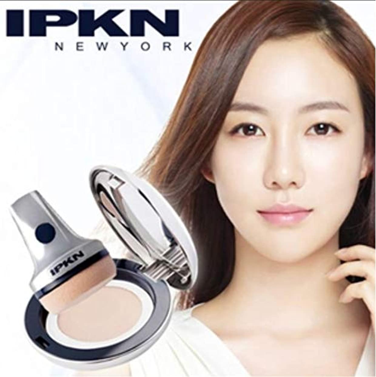 ipkn イプクン メイクアップ 振動 パフ ファンデーション コンシーラー ベースメイク