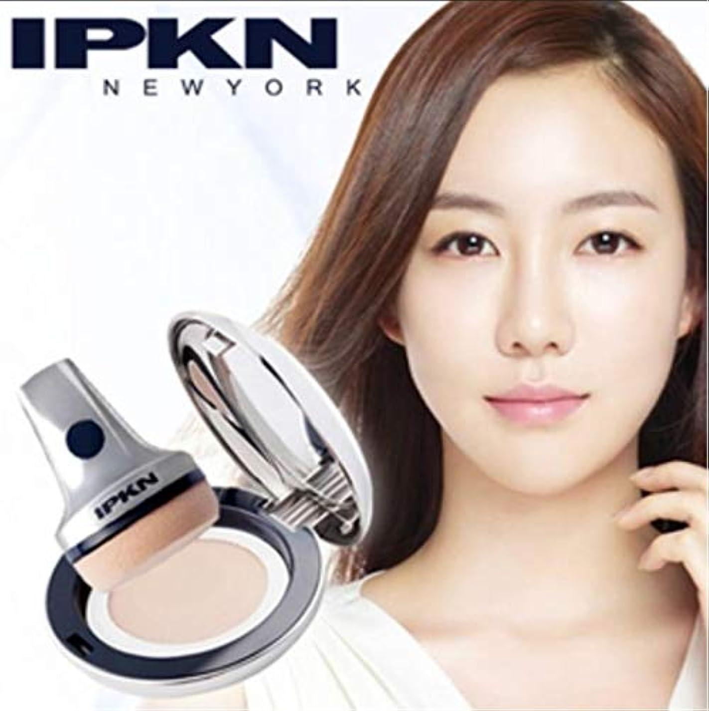 世界的に店主目的ipkn イプクン メイクアップ 振動 パフ ファンデーション コンシーラー ベースメイク
