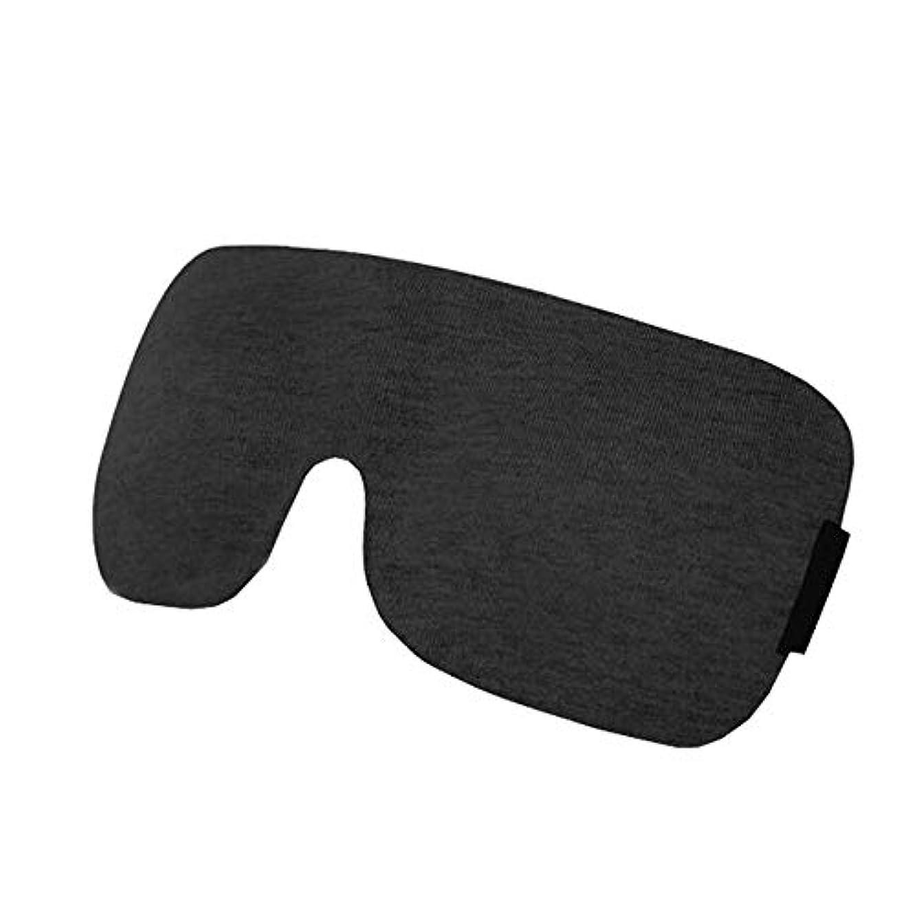 女性欠伸エッセンスHUICHEN 特別な子供の睡眠ゴーグルゴーグルアイシェードアイゴーグルゴーグルをプッシュしていない昼寝ゴーグル学生子供通気性の綿の3D (Color : Black)