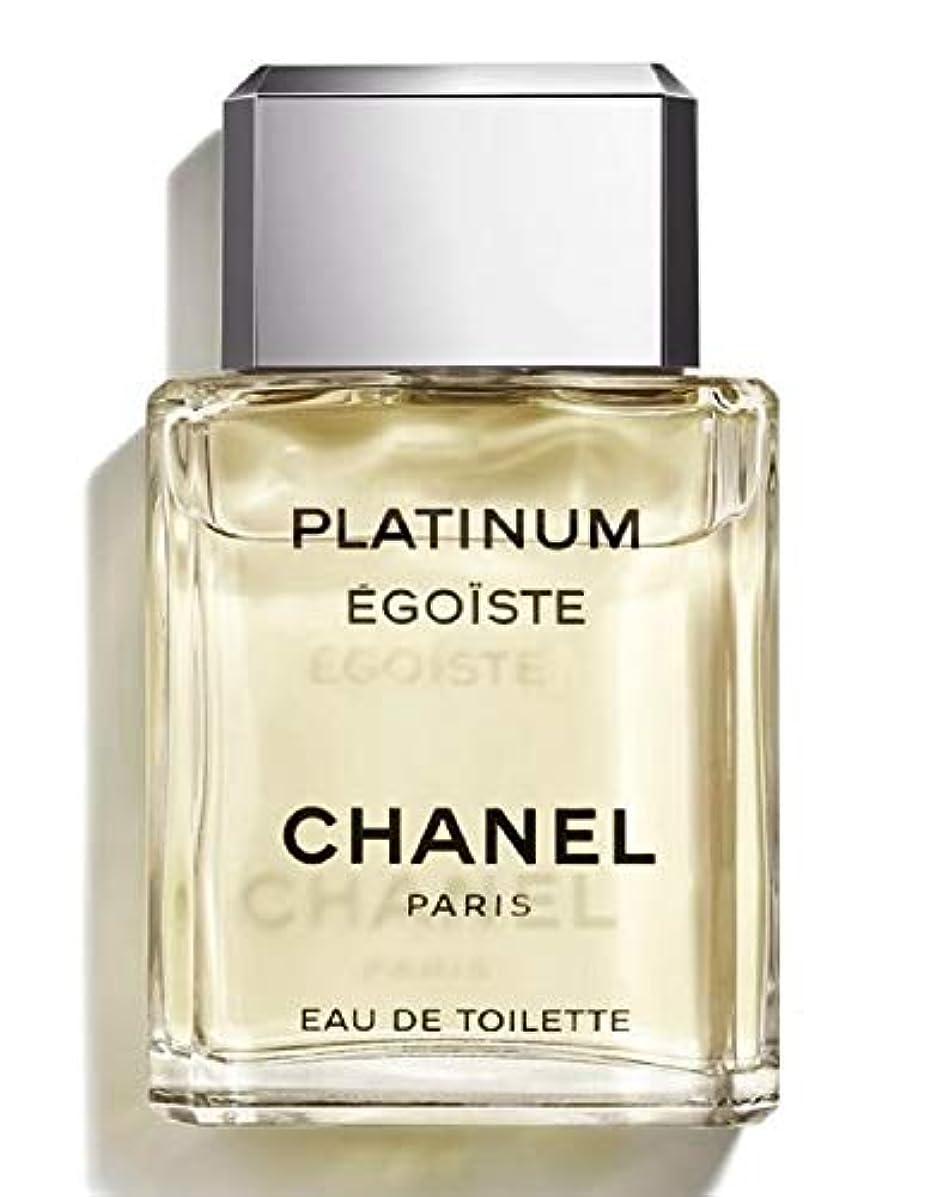 かろうじて忠誠やけどChanel Egoist Pour Homme Eau de Toilette Spray 50ml