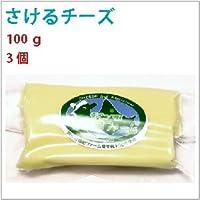 さけるチーズ 100g 3個
