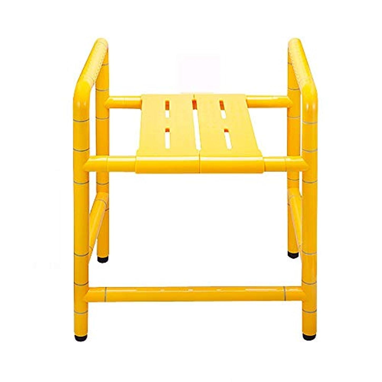 主流静脈スケルトンチェア肘掛け付きおじいさんバースチェア/兼用トイレチェア/バスルームステンレス鋼バススツールスツール(色:黄色、サイズ:50cm),黄色、50cm