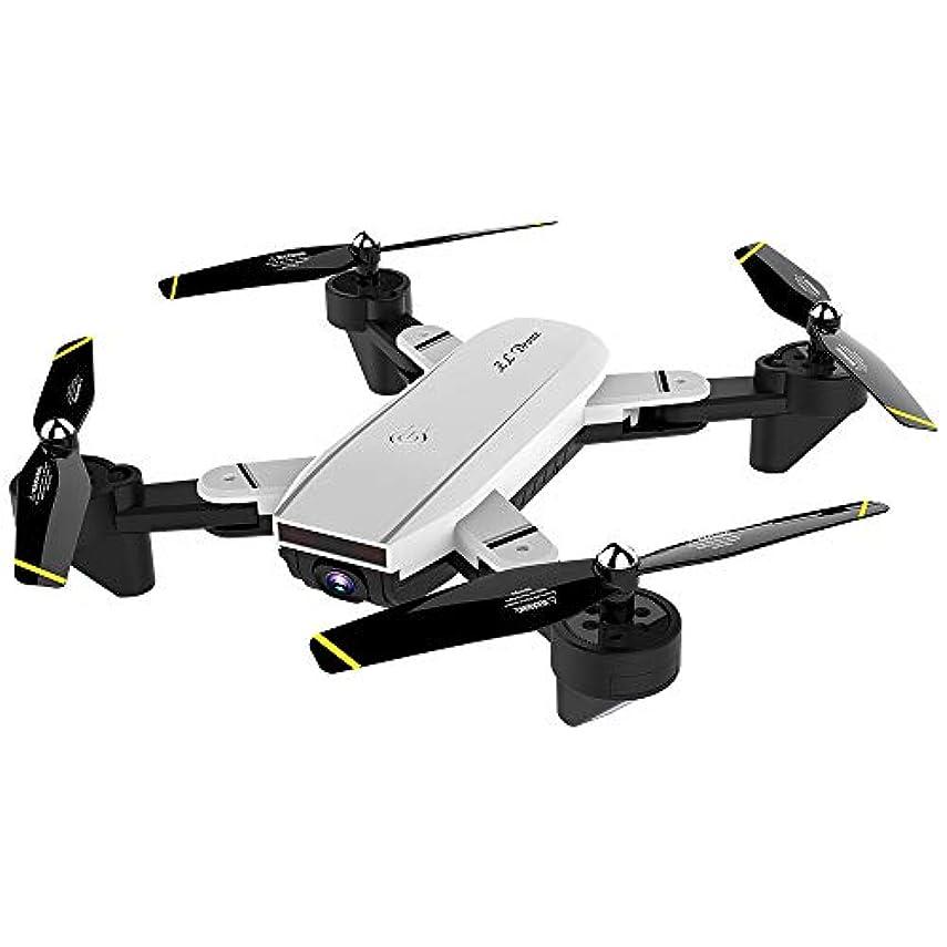 刑務所突然のエゴマニアクアドコプター、Firy6 2019 New-ドローン、折り畳み式 2.4Ghz 4CH 6軸 1080P 広角HDカメラ 空撮 WIFI FPV リアルタイムドローン、オプティカルフローRCクアドコプター、 カメラ付き 小型 最大飛行時間20分 高度維持 自動ホバリング ワンキー起動/着陸 (白)