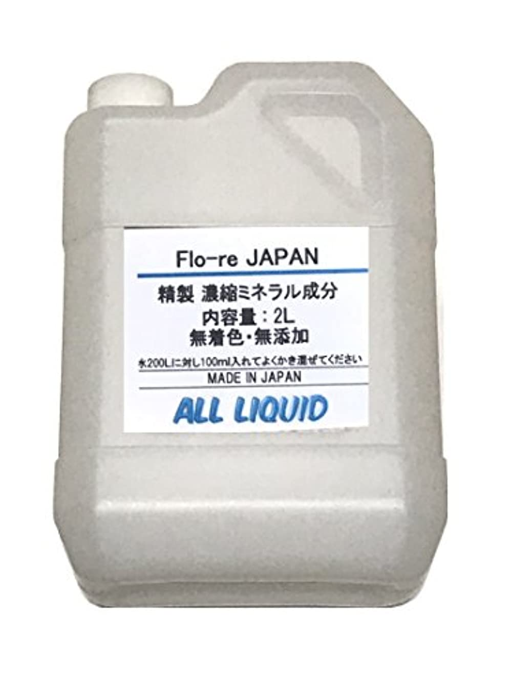 黒板谷事業内容純 温泉成分 ミネラルの素 2L (20回分)