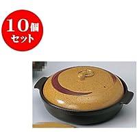 10個セット アルミ製品 ミニ陶板かすが深型 [21 x 16.5 x 0cm] 直火 【料亭 旅館 和食器 飲食店 業務用 器 食器】