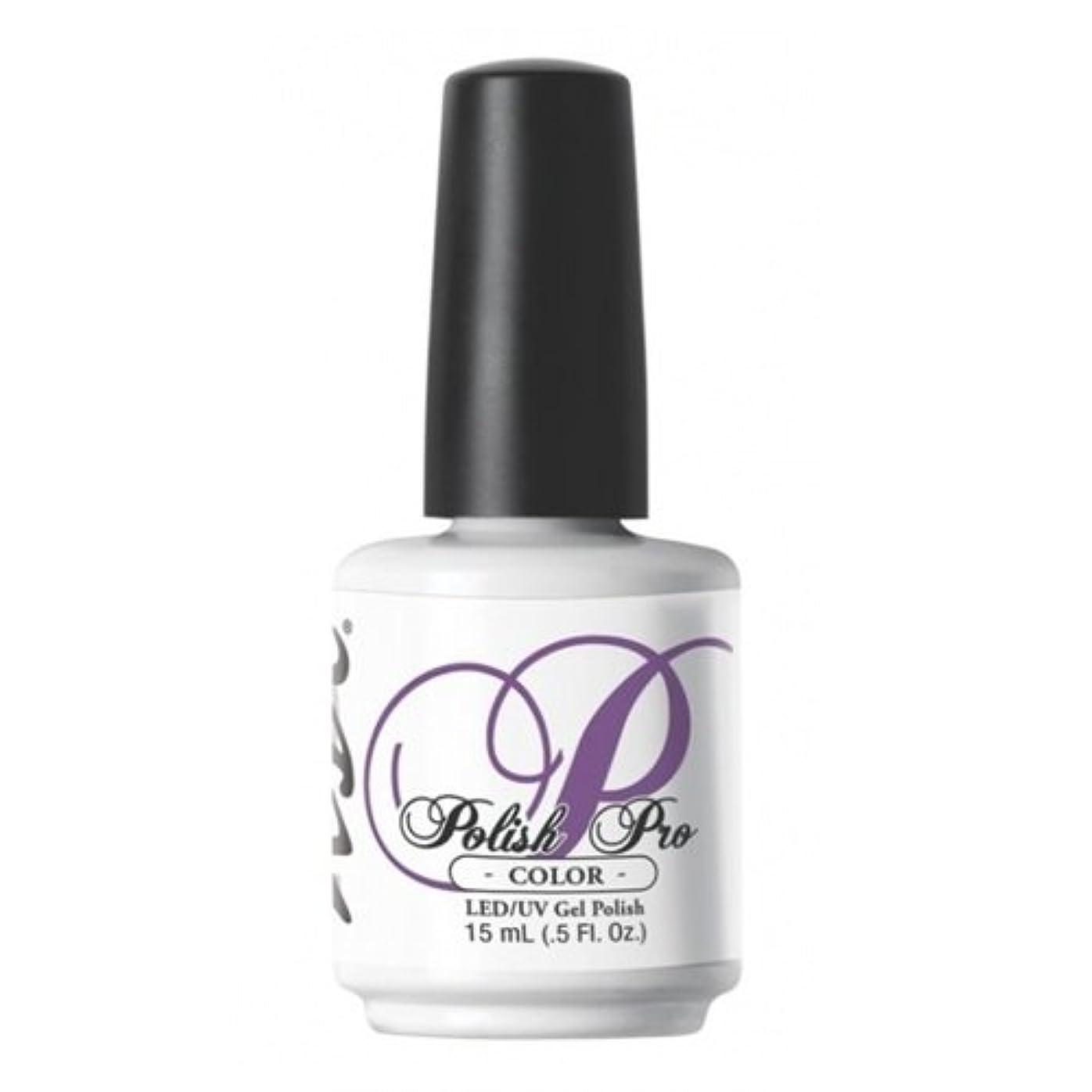 開発レポートを書く八NSI Polish Pro Gel Polish - Soothing Lavender - 0.5oz / 15ml
