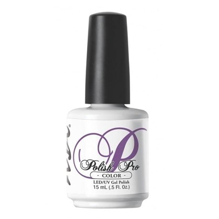 引き出す文高層ビルNSI Polish Pro Gel Polish - Soothing Lavender - 0.5oz / 15ml