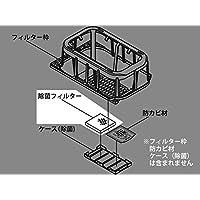 Panasonic 加湿機 除菌フィルター FKA0430061