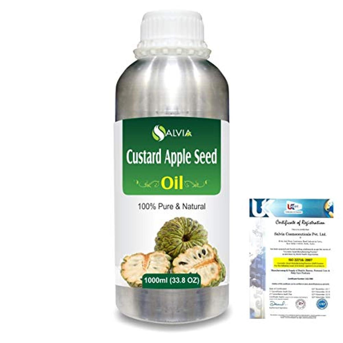 事務所比率通り抜けるCustard Apple (Annona Squamosa) 100% Pure Natural Carrier Oil 1000ml/33.8fl.oz.