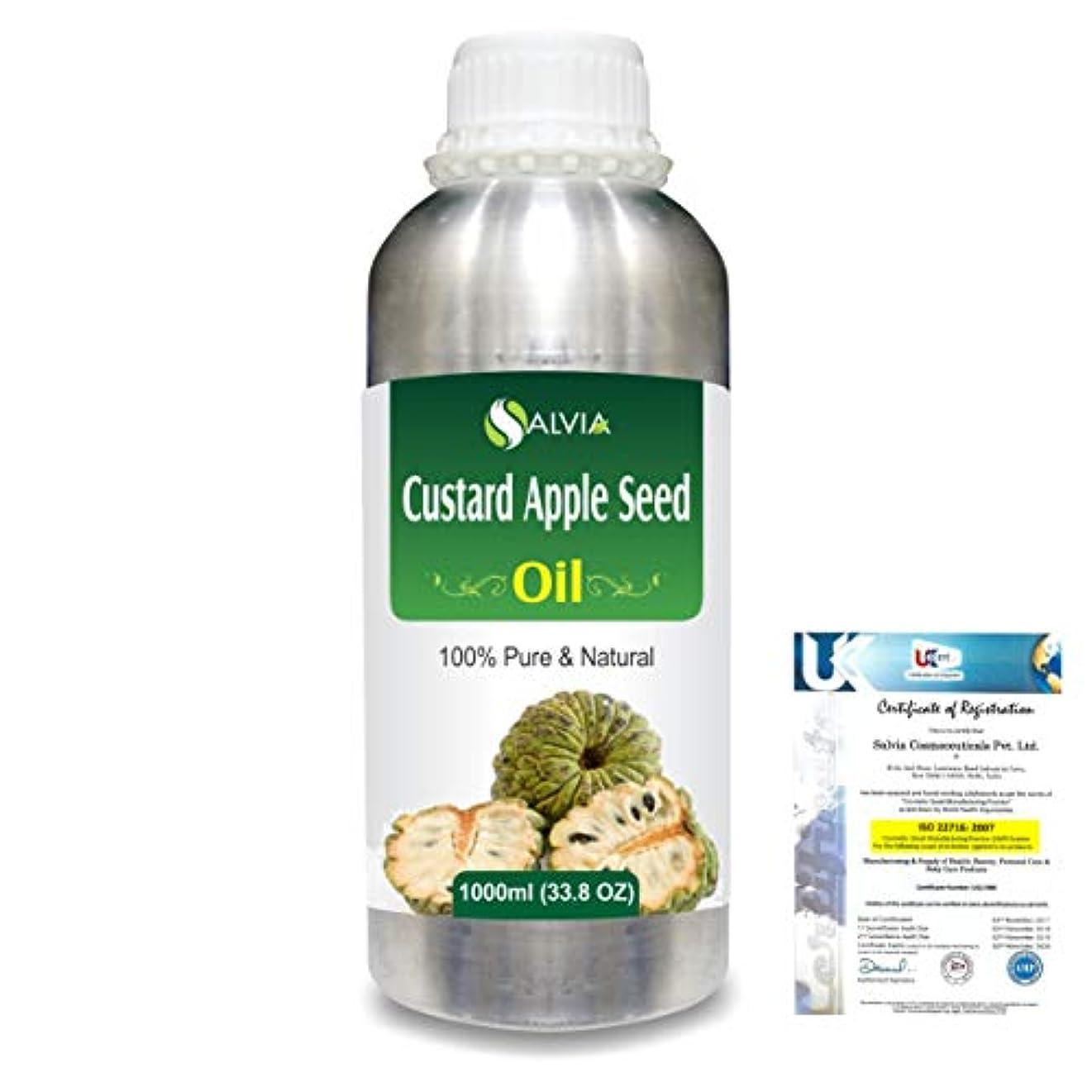 祈る色合い含めるCustard Apple (Annona Squamosa) 100% Pure Natural Carrier Oil 1000ml/33.8fl.oz.