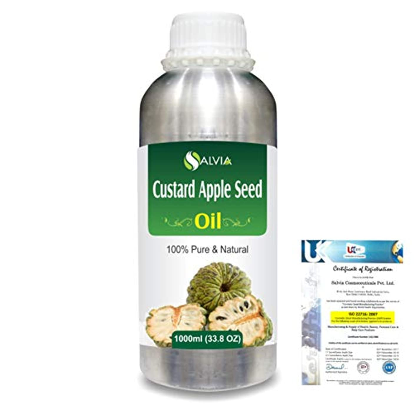 魅惑するジェーンオースティンしみCustard Apple (Annona Squamosa) 100% Pure Natural Carrier Oil 1000ml/33.8fl.oz.