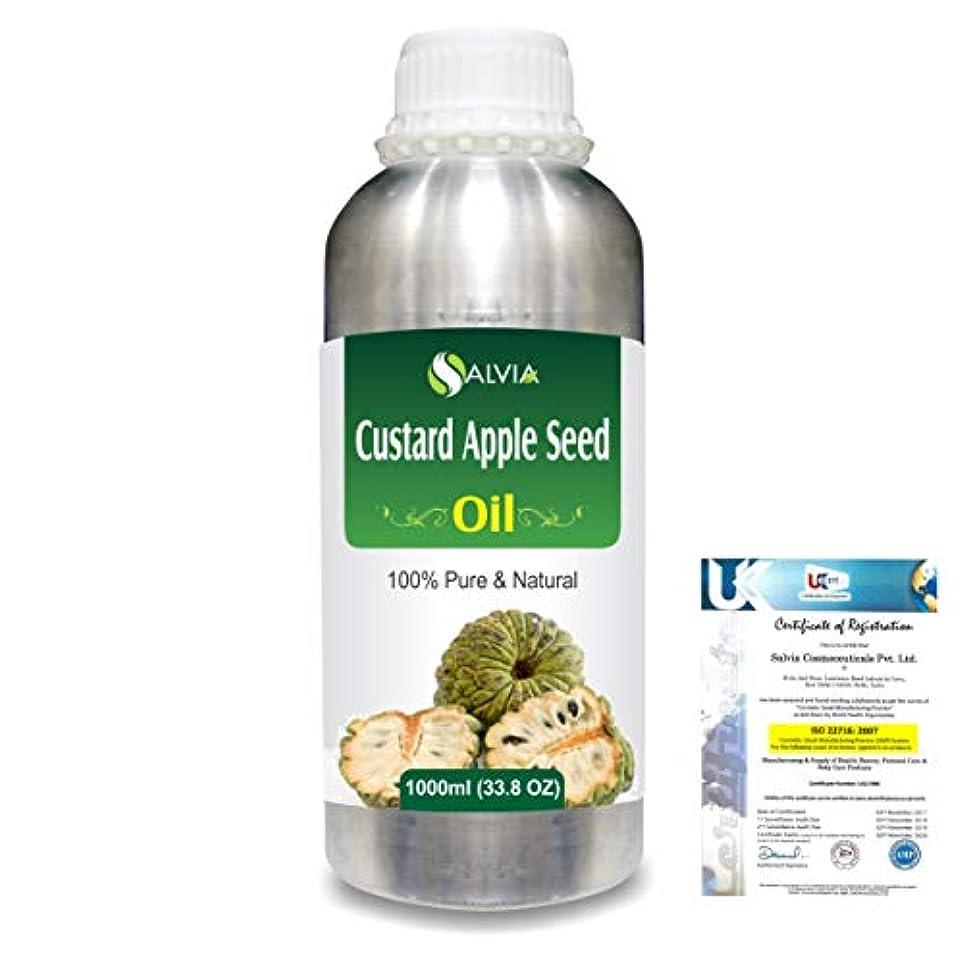 に賛成オートマトン計器Custard Apple (Annona Squamosa) 100% Pure Natural Carrier Oil 1000ml/33.8fl.oz.