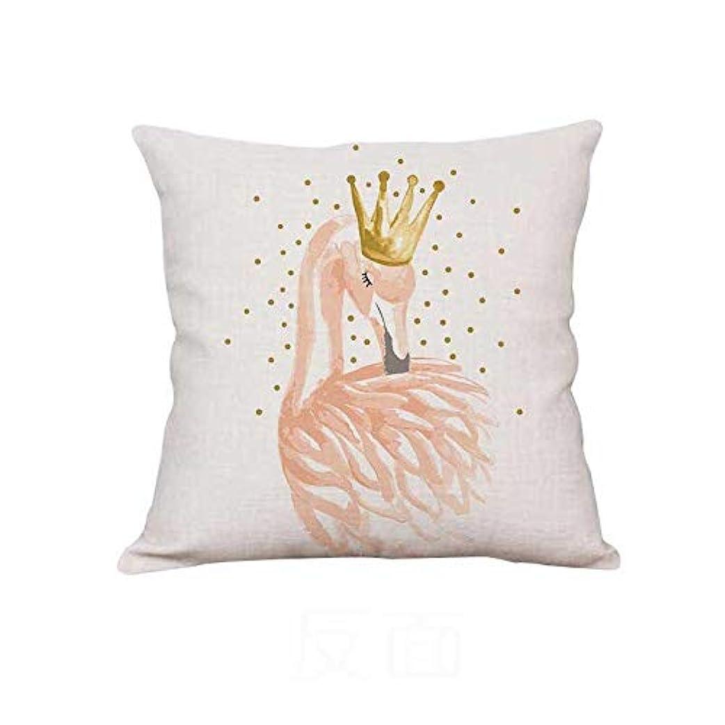 ファイアルしゃがむ民間LIFE 新しいぬいぐるみピンクフラミンゴクッションガチョウの羽風船幾何北欧家の装飾ソファスロー枕用女の子ルーム装飾 クッション 椅子
