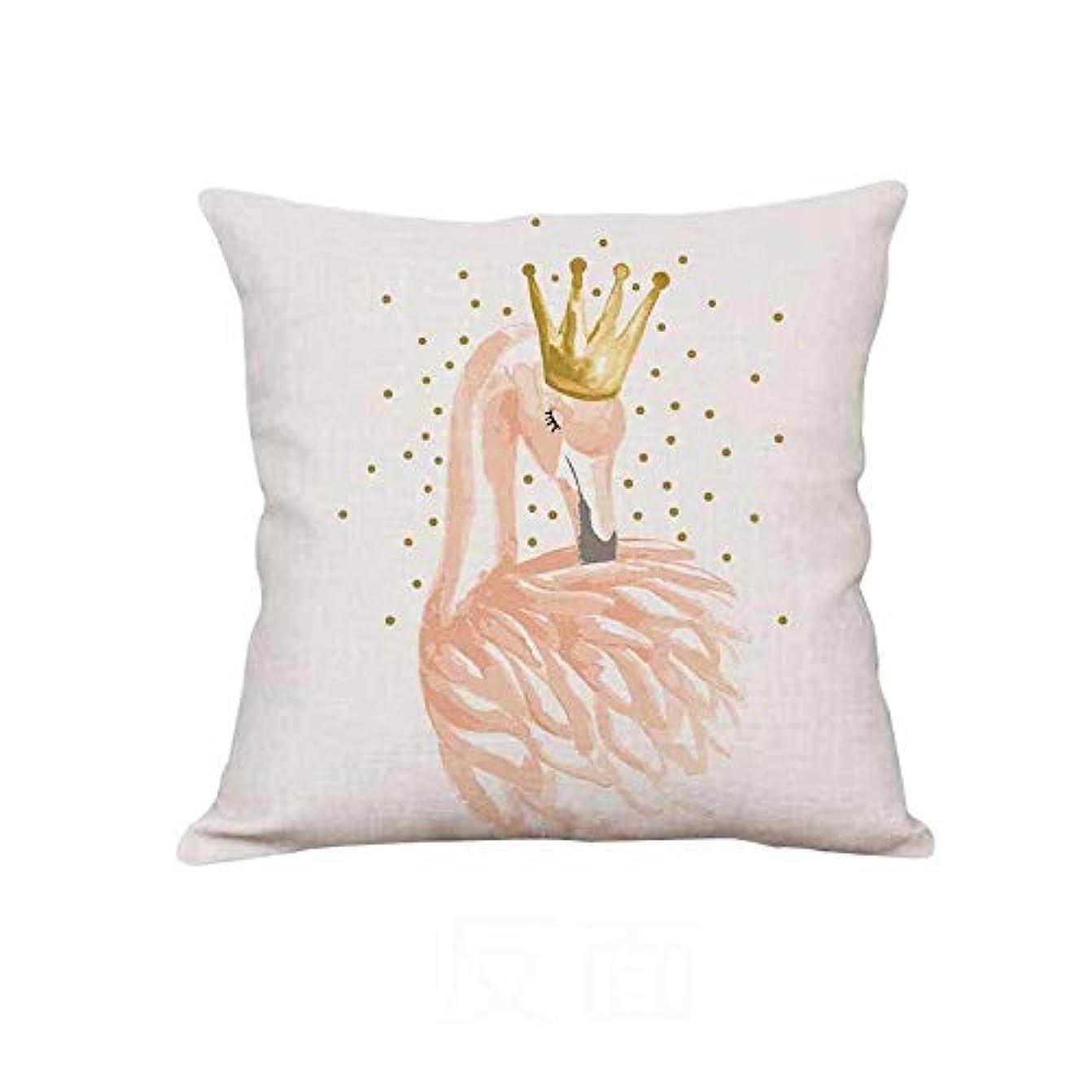 カブ興味請求書LIFE 新しいぬいぐるみピンクフラミンゴクッションガチョウの羽風船幾何北欧家の装飾ソファスロー枕用女の子ルーム装飾 クッション 椅子
