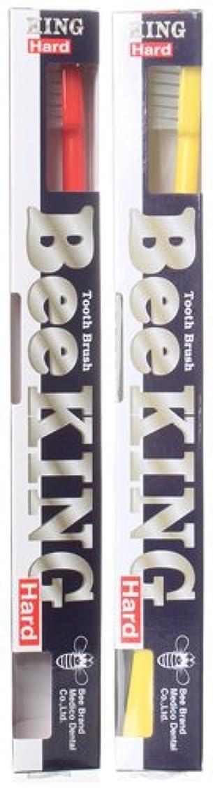 マリナー申込みマークBeeBrand Dr.BEE 歯ブラシ キング かため 2本セット