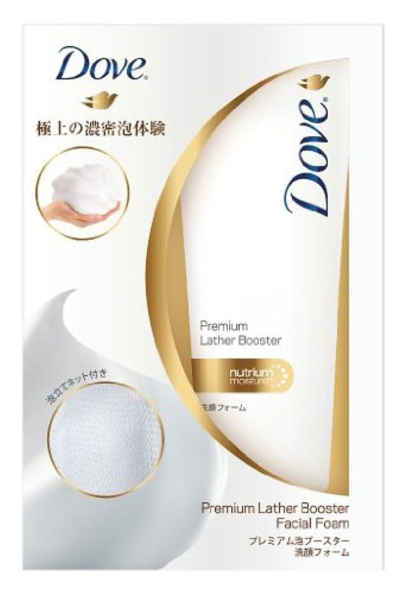 特許ましい抵抗するダヴ プレミアム泡ブースター洗顔フォーム 100g
