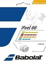 Babolat(バボラ) バドミントン ストリング iFEEL 66 (R) ロールタイプ BA243127 イエロー(303)