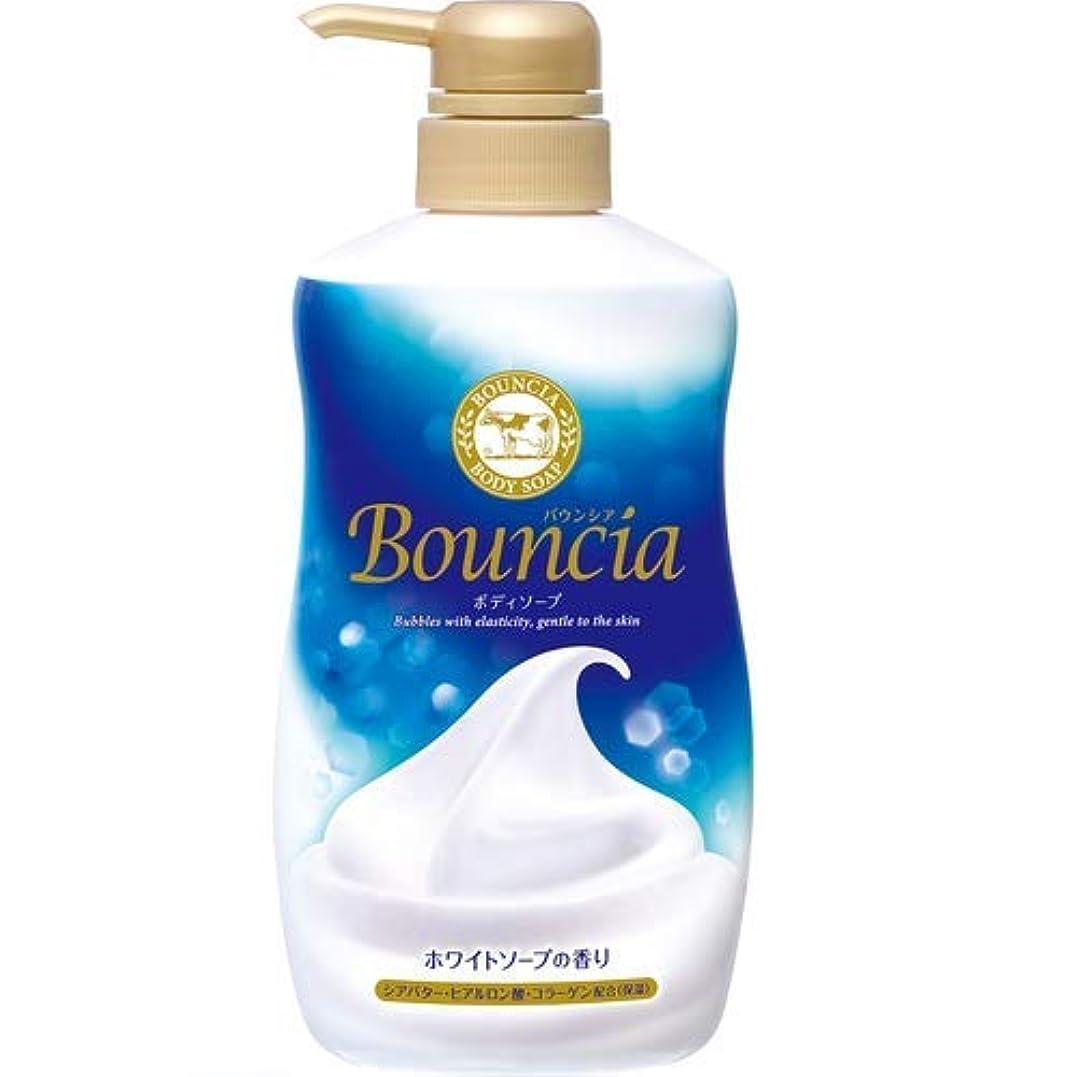服を洗うメーター日常的にバウンシア ボディソープ ポンプ付 500mL