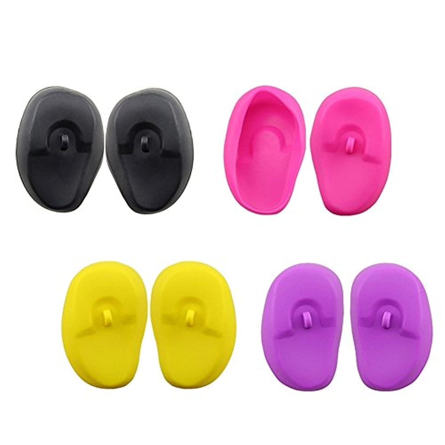 TerGOOSE 耳カバー 防水 イヤーカバー プロ 毛染め 汚れ 防止 アイロン コテ 火傷 保護 シリコン製 お風呂 左右 2個 セット 全4色 ランダムな色