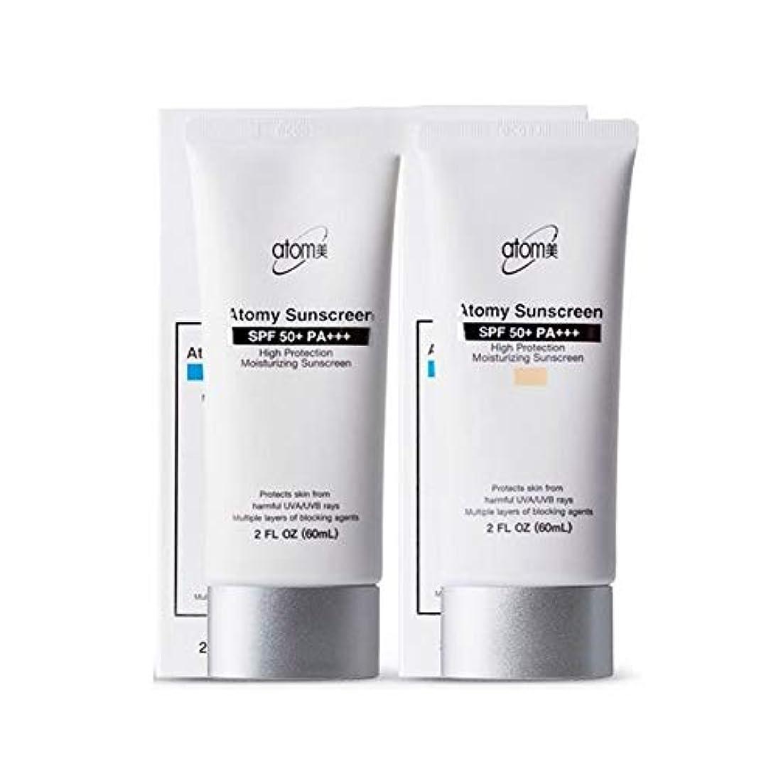 世界的に合体まつげアトミ(Atomy) サンクリームベージュ+ホワイト(SPF50+/PA+++)60ml、ハイプロテクション、Atomy Sun Cream Beige+White(SPF50+/PA+++)60ml、High Protection...