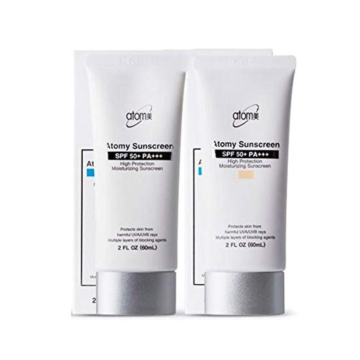 薬用出版頭蓋骨アトミ(Atomy) サンクリームベージュ+ホワイト(SPF50+/PA+++)60ml、ハイプロテクション、Atomy Sun Cream Beige+White(SPF50+/PA+++)60ml、High Protection...