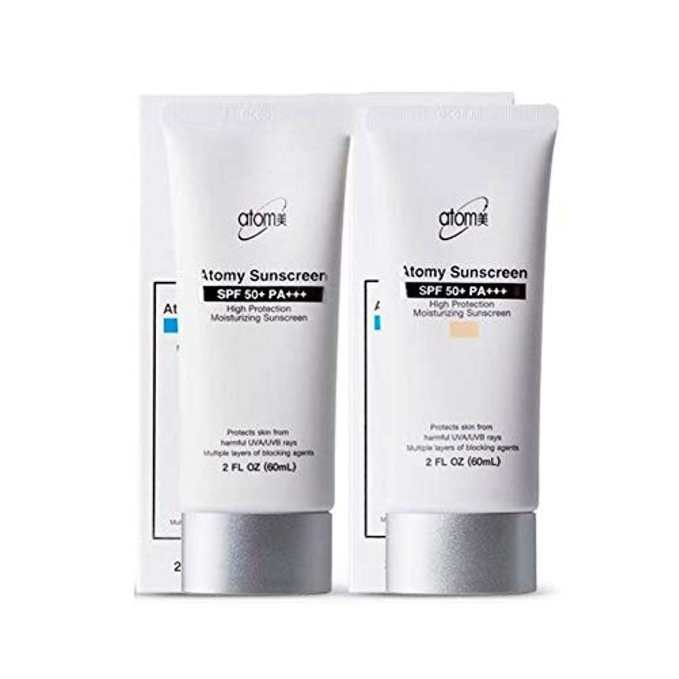 ヘッジテロリストダースアトミ(Atomy) サンクリームベージュ+ホワイト(SPF50+/PA+++)60ml、ハイプロテクション、Atomy Sun Cream Beige+White(SPF50+/PA+++)60ml、High Protection...
