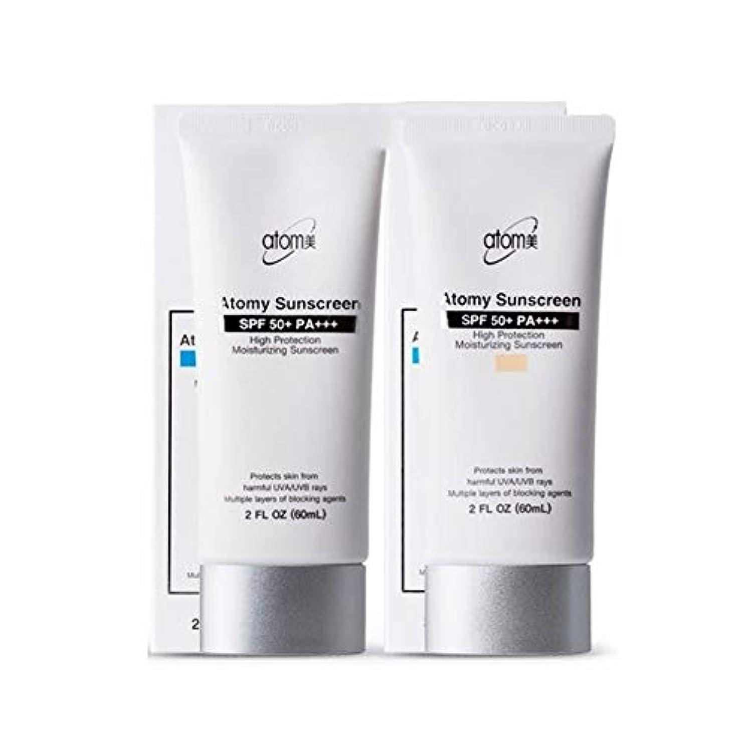 フォーク悩みマントアトミ(Atomy) サンクリームベージュ+ホワイト(SPF50+/PA+++)60ml、ハイプロテクション、Atomy Sun Cream Beige+White(SPF50+/PA+++)60ml、High Protection...