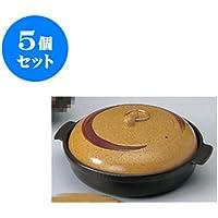 5個セット アルミ製品 ミニ陶板かすが深型 [21 x 16.5 x 0cm] 直火 【料亭 旅館 和食器 飲食店 業務用 器 食器】