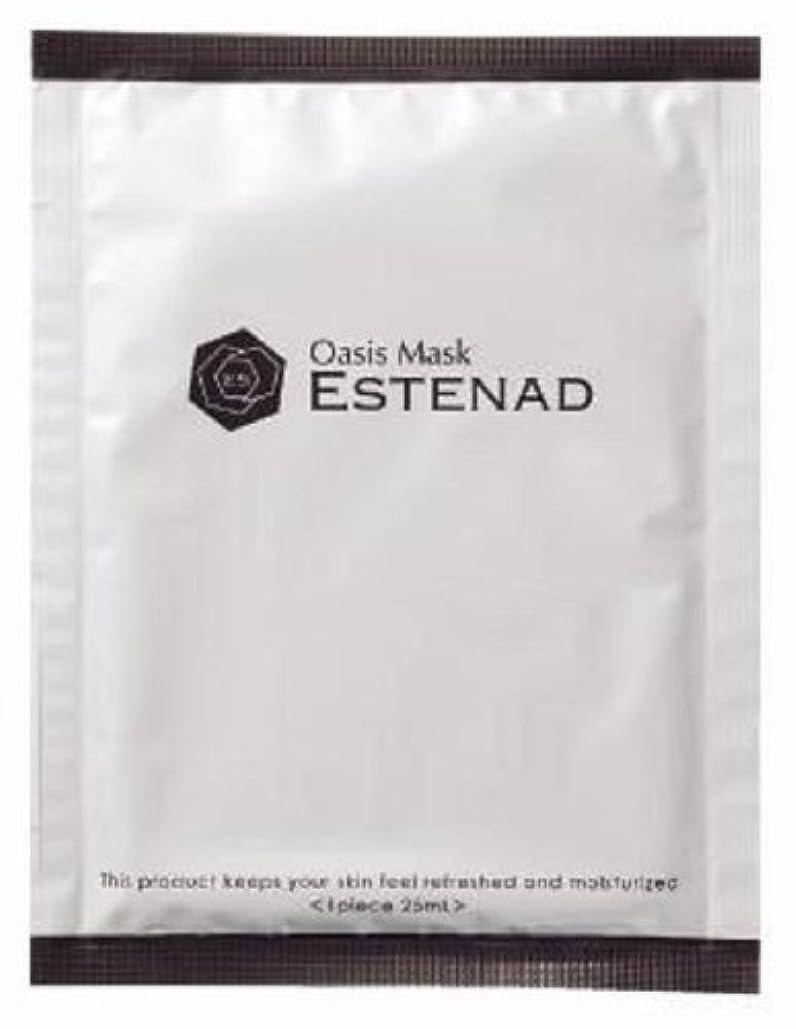 マウス同様のれるエステナード オアシスマスク 10袋