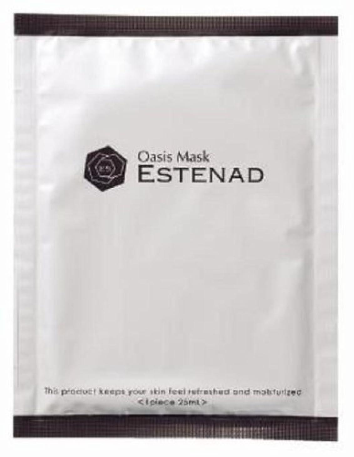 フレキシブル繊毛概念エステナード オアシスマスク 10袋
