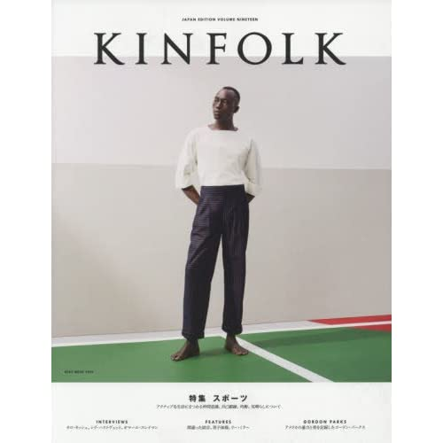 KINFOLK JAPAN EDITION Vol.19 (NEKO MOOK)