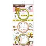 【リラックマ】キャラテープセット(SE32801)★スケジュールブックアクセサリー★